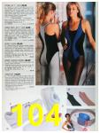 1992 Sears Summer Catalog, Page 104