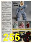 1991 Sears Fall Winter Catalog, Page 255