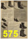 1962 Sears Spring Summer Catalog, Page 575