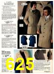 1978 Sears Fall Winter Catalog, Page 625
