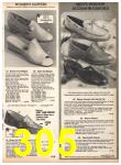 1977 Sears Fall Winter Catalog, Page 305