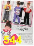 1988 Sears Fall Winter Catalog, Page 544