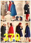 1958 Sears Fall Winter Catalog, Page 370