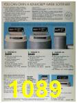 1991 Sears Spring Summer Catalog, Page 1089