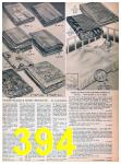1957 Sears Spring Summer Catalog, Page 394