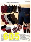 1983 Sears Fall Winter Catalog, Page 605