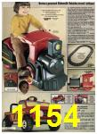 1980 Sears Spring Summer Catalog, Page 1154
