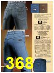 1983 Sears Fall Winter Catalog, Page 368