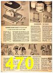 1949 Sears Spring Summer Catalog, Page 470