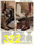 1981 Sears Spring Summer Catalog, Page 322