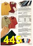 1975 Sears Fall Winter Catalog, Page 445