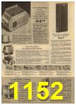 1965 Sears Spring Summer Catalog, Page 1152