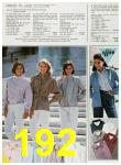 1985 Sears Spring Summer Catalog, Page 192