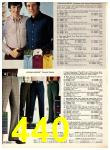 1973 Sears Fall Winter Catalog, Page 440