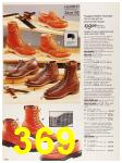 1987 Sears Spring Summer Catalog, Page 369