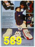 1988 Sears Spring Summer Catalog, Page 589