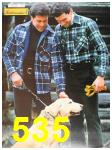 1987 Sears Fall Winter Catalog, Page 535