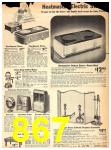 1942 Sears Spring Summer Catalog, Page 867