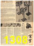 1958 Sears Spring Summer Catalog, Page 1308
