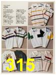 1987 Sears Spring Summer Catalog, Page 315