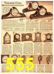 1940 Sears Fall Winter Catalog, Page 555