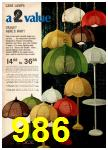 1972 Montgomery Ward Spring Summer Catalog, Page 986