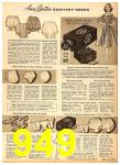 1958 Sears Fall Winter Catalog, Page 949