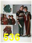 1988 Sears Fall Winter Catalog, Page 536