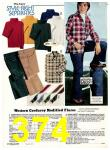 1974 Sears Fall Winter Catalog, Page 374