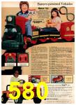 1980 Sears Christmas Book, Page 580