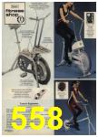 1980 Sears Fall Winter Catalog, Page 558