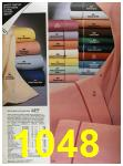 1988 Sears Spring Summer Catalog, Page 1048