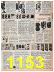 1957 Sears Spring Summer Catalog, Page 1153