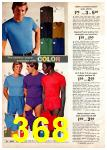 1972 Montgomery Ward Spring Summer Catalog, Page 368