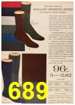 1962 Sears Fall Winter Catalog, Page 689