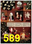 1990 Sears Christmas Book, Page 589