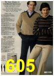 1980 Sears Fall Winter Catalog, Page 605