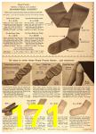 1958 Sears Spring Summer Catalog, Page 171