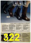 1979 Sears Fall Winter Catalog, Page 322