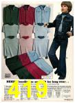 1975 Sears Fall Winter Catalog, Page 419