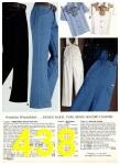 1980 Sears Spring Summer Catalog, Page 438