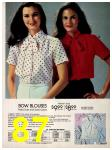 1981 Sears Spring Summer Catalog, Page 87