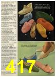 1968 Sears Fall Winter Catalog, Page 417