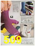 1987 Sears Fall Winter Catalog, Page 509