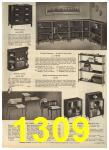 1960 Sears Spring Summer Catalog, Page 1309