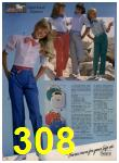 1984 Sears Spring Summer Catalog, Page 308