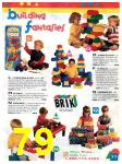 1995 Sears Christmas Book, Page 79