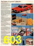 1982 Sears Christmas Book, Page 603
