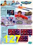 1995 Sears Christmas Book, Page 127