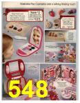 1981 Sears Christmas Book, Page 548